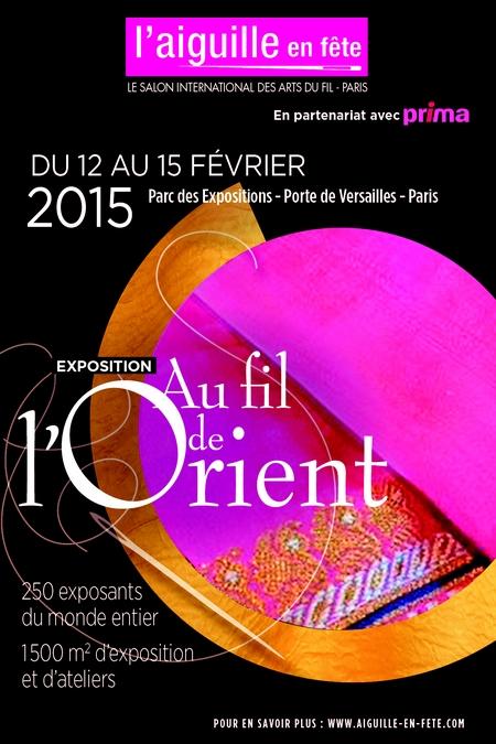 Salon_aiguille_en_fete_022015