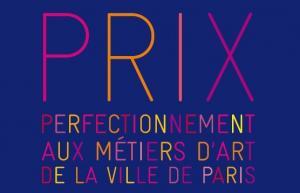 Prix-Perf-2017