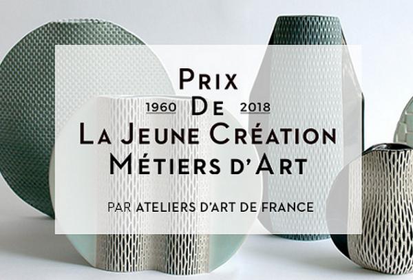 Prix_Jeune_Creation Metiers dart_2018